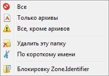 Menu_Delete_Folder.png