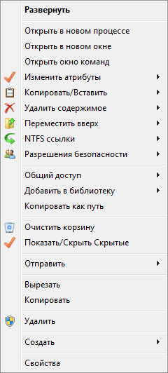 Menu_Explorer.png